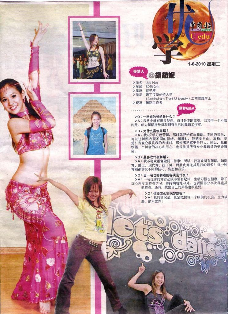 China Press Newspaper Article - Oh Joo Nee, Let's Dance Studio Founder